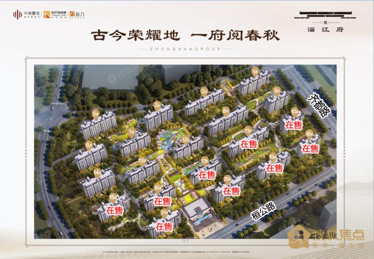 工地最高已至地上9层,中南·淄江府小高层产品在售中