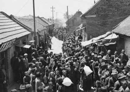 抗战胜利后中国人民的生活状况
