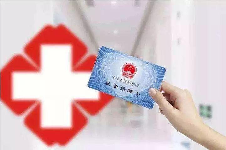 新纳入医保的糖尿病药 纳入医保的治疗糖尿病药物