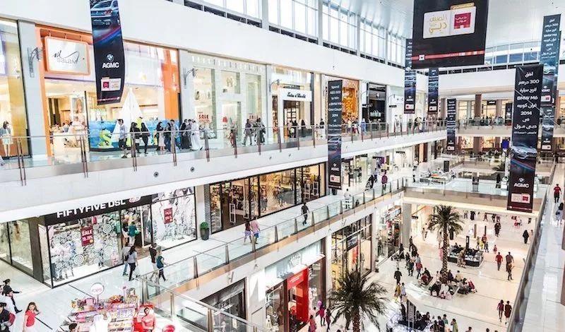 今年夏季惊喜购物节期间销售总额创下新纪录