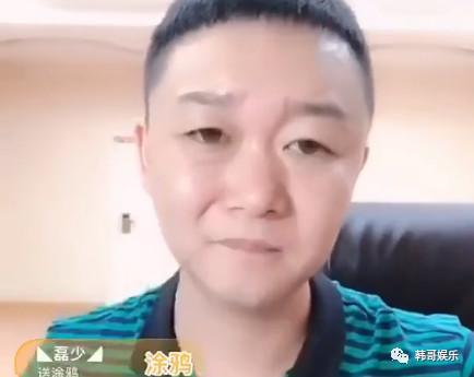 马洪涛指示查理王去干李四,吊哥首秀为辛巴点三万关注