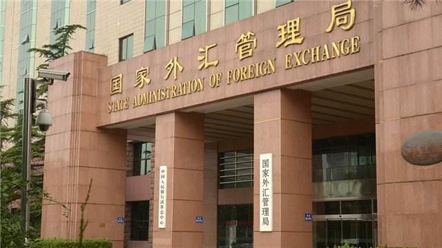 2019年国家外汇管理局年报公示|深圳企业对外投资备案办理指南