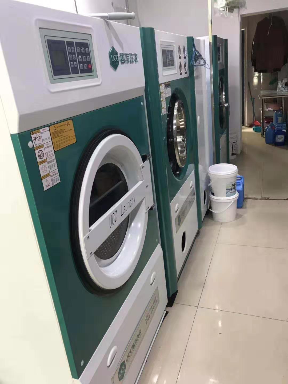 干洗店装修图片欣赏