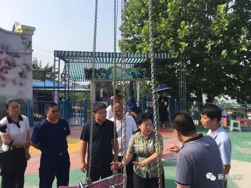 新乡市副市长李瑞霞带队督导旅游景区消防安全工作