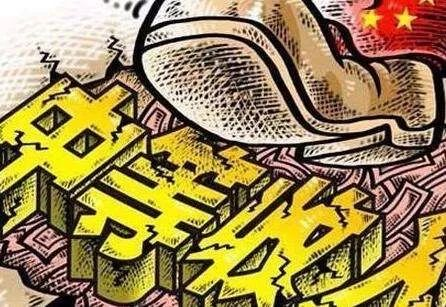 中国人均国民总收入9732美元!你拖后腿了吗?