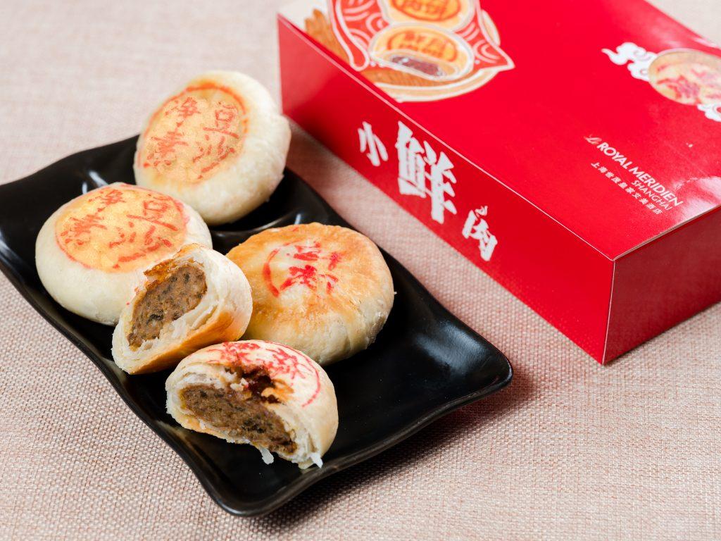 上海|明月金饼丹桂艾 相思节礼君美来