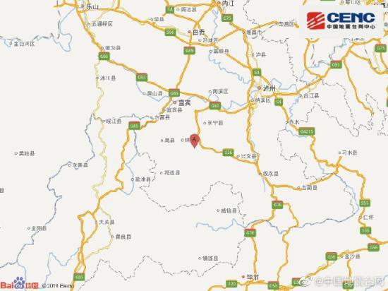 四川宜宾市珙县附近发生4.2级左右地震_中国