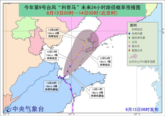 """""""利奇马""""将继续影响环渤海及东北地区 南方大部将有高温天气"""