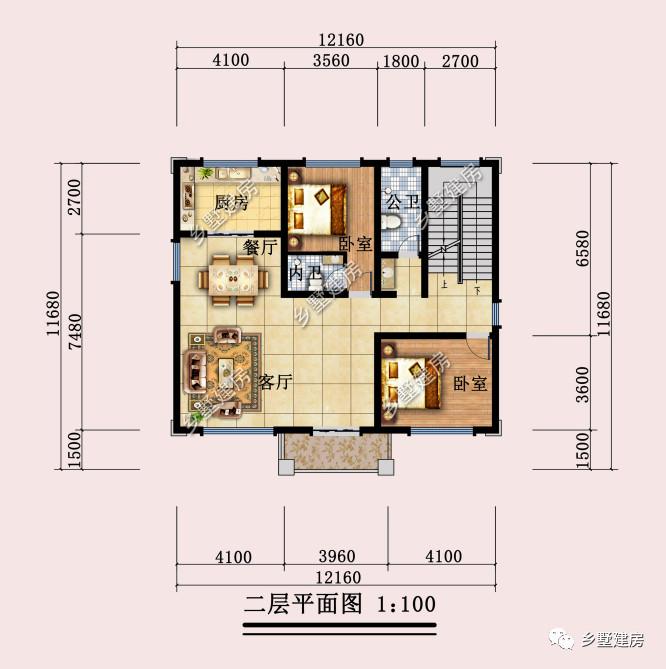 二层平面图:阳台、客厅、餐厅、厨房、2卧室、卫生间.