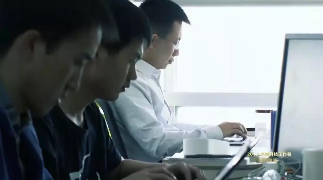 陈云霁:让机器更好地服务人类丨2019最美科技工作者