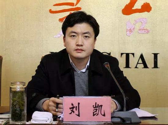 """""""80后""""县委书记刘凯将晋升 曾是北大学生会主席"""