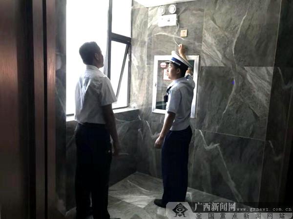 <b>桂林消防查5800家单位 发现隐患9800处10家被通报</b>
