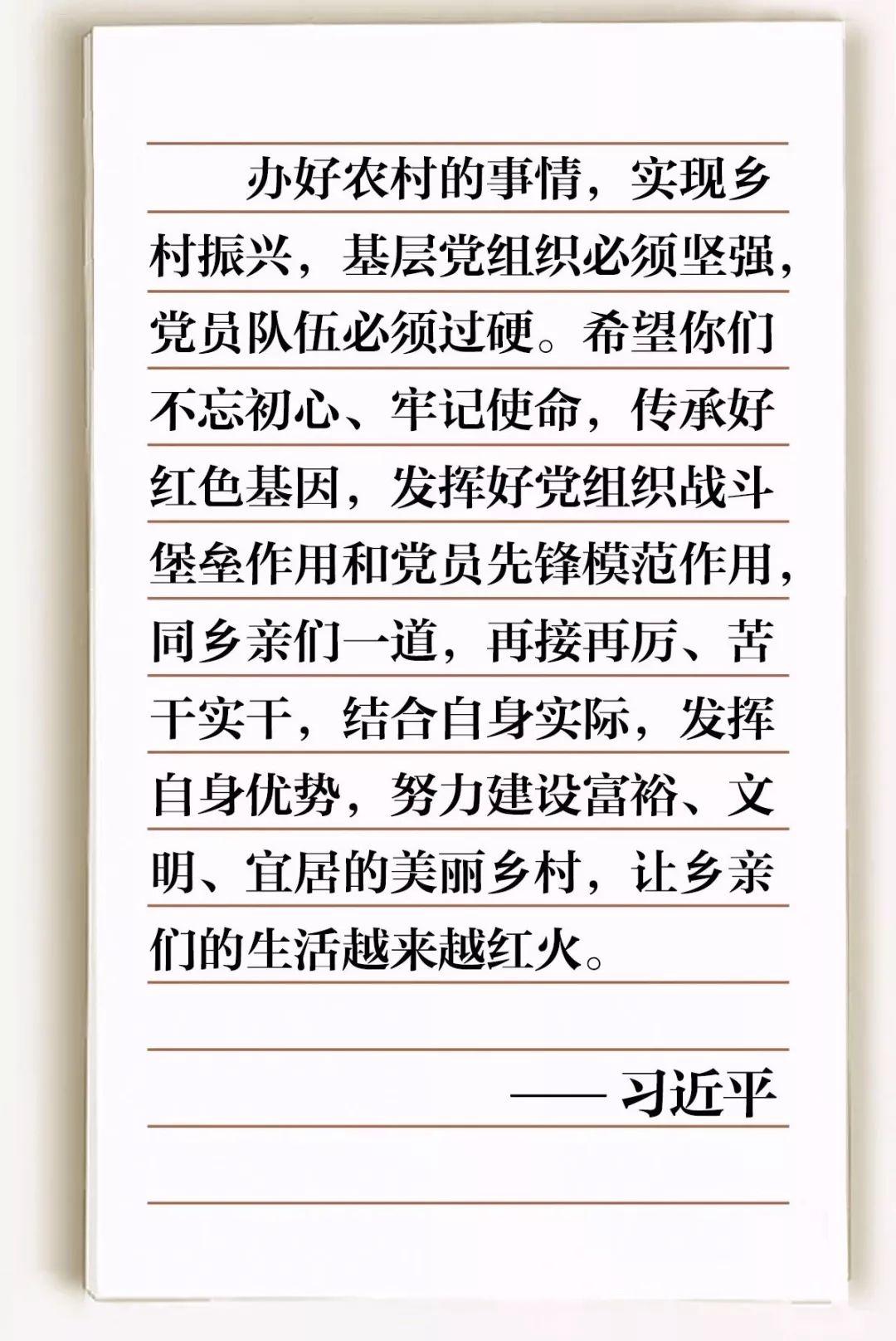 今天南宁晚报头版图片