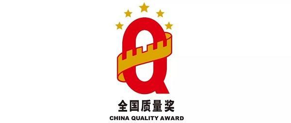 第十八届全国质量奖获奖名单揭晓 台州医院金榜题名