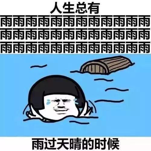 最新:今天白天阴有阵雨或雷阵雨 锦州防台防汛继续……