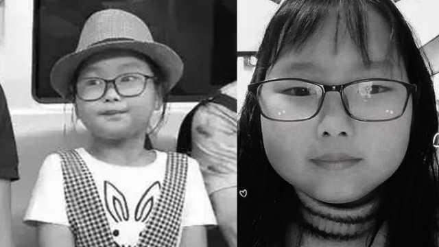愿来世安好!杭州9岁失联女童遗体火化,案发41天后家人带她回家