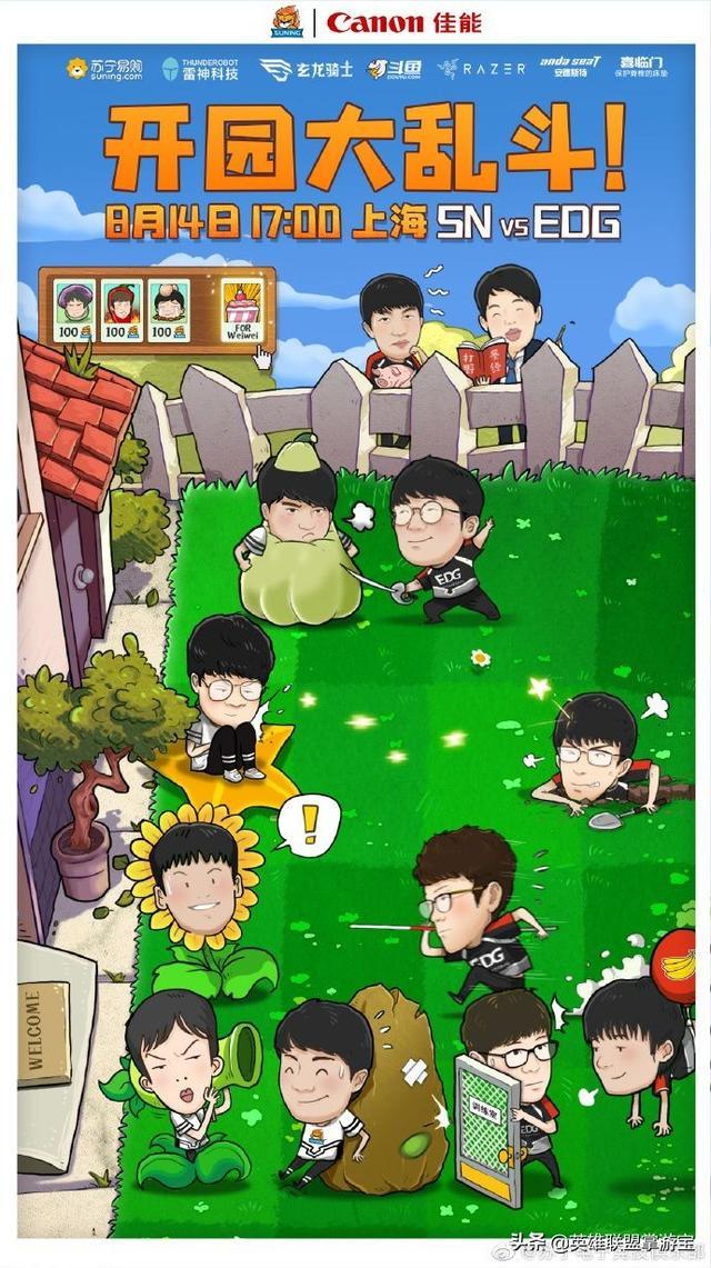 LOL今日赛前海报:RNG软泥熊直播,SN开园大乱斗