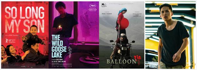 多伦多电影节新增片单 4部华语片入围展映