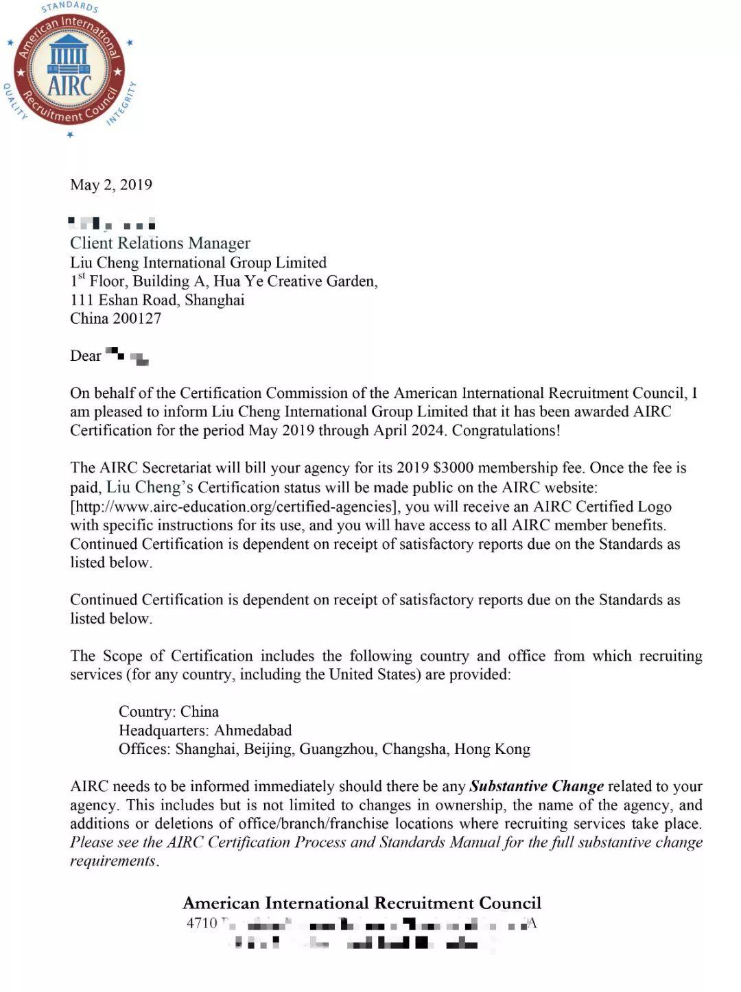 柳橙加入AIRC美国国际招生协会会员机构,留学申请无忧搞定!