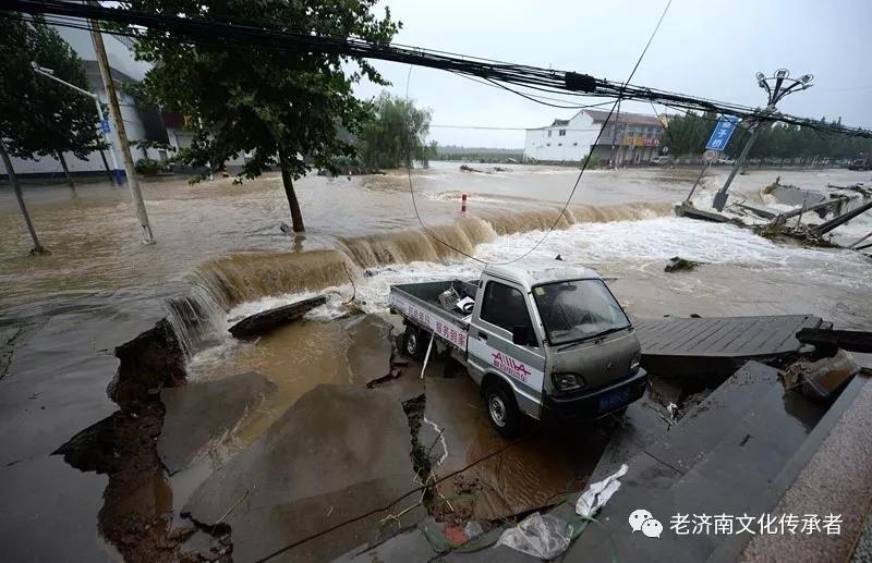 盘点解放前章丘遇到的几次大水灾