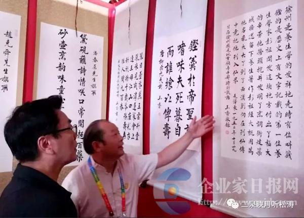 """彭玉香寿文化全国书法巡展""""亮相西安 行业新闻 丰雄广告第4张"""