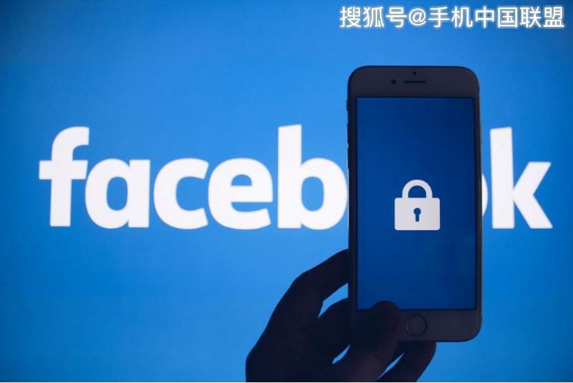 <b>Facebook也传出记录用户语音讯息,官方回应:超过一星期前已停止</b>