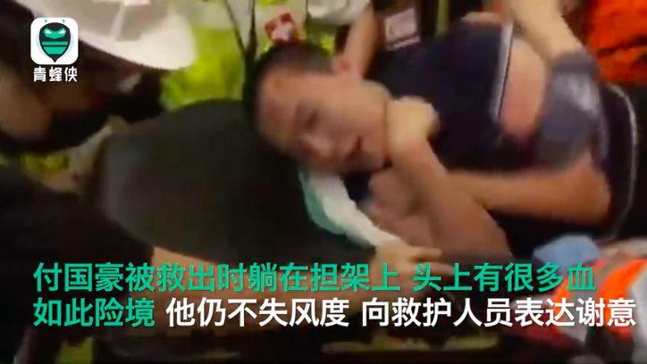 记者遭香港暴徒拘禁殴打,新闻自由何在?法治何在?人性何在?