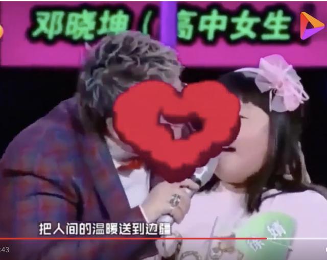 韩红被打脸,以为小女孩唱不了《天路》,结果一开口瞬间献上香吻