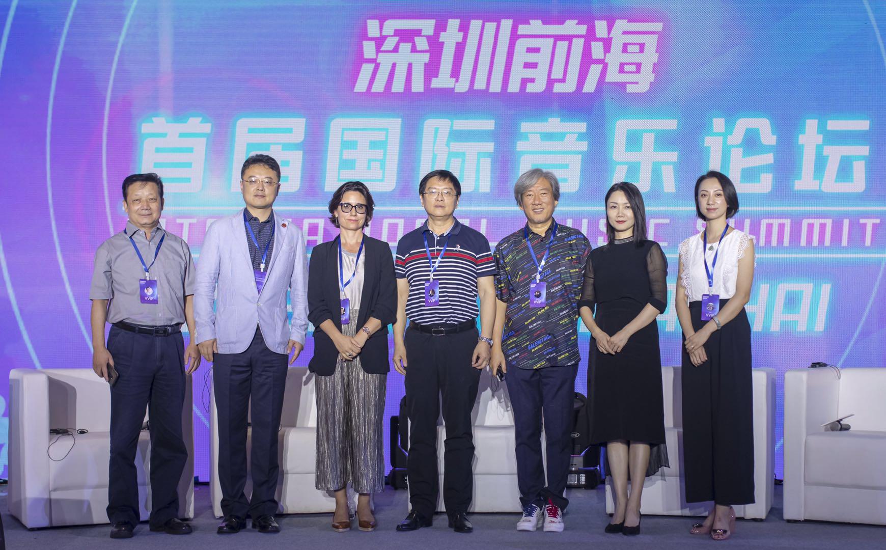 2019深圳前海首届国际音乐论坛成功举办插图(6)