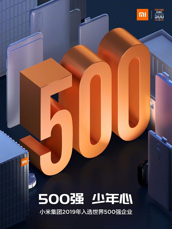 2019世界500强排行_2019世界500强排行榜公布 3家武汉总部企业上榜