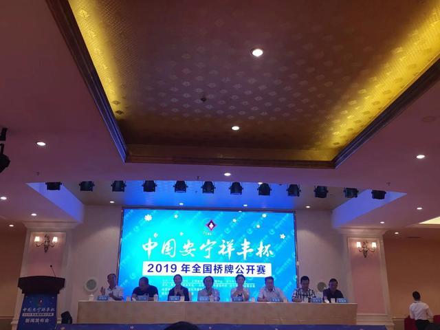 8月22日,60余支队伍300余名全国桥牌高手在云南安宁华山论剑