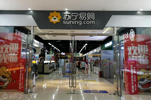 苏宁菜场818期间新上线5家苏宁小店 覆盖门店已超200家