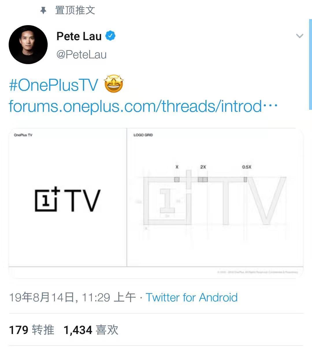 刘作虎确认一加将推出智能电视,还晒出了logo | 钛快讯
