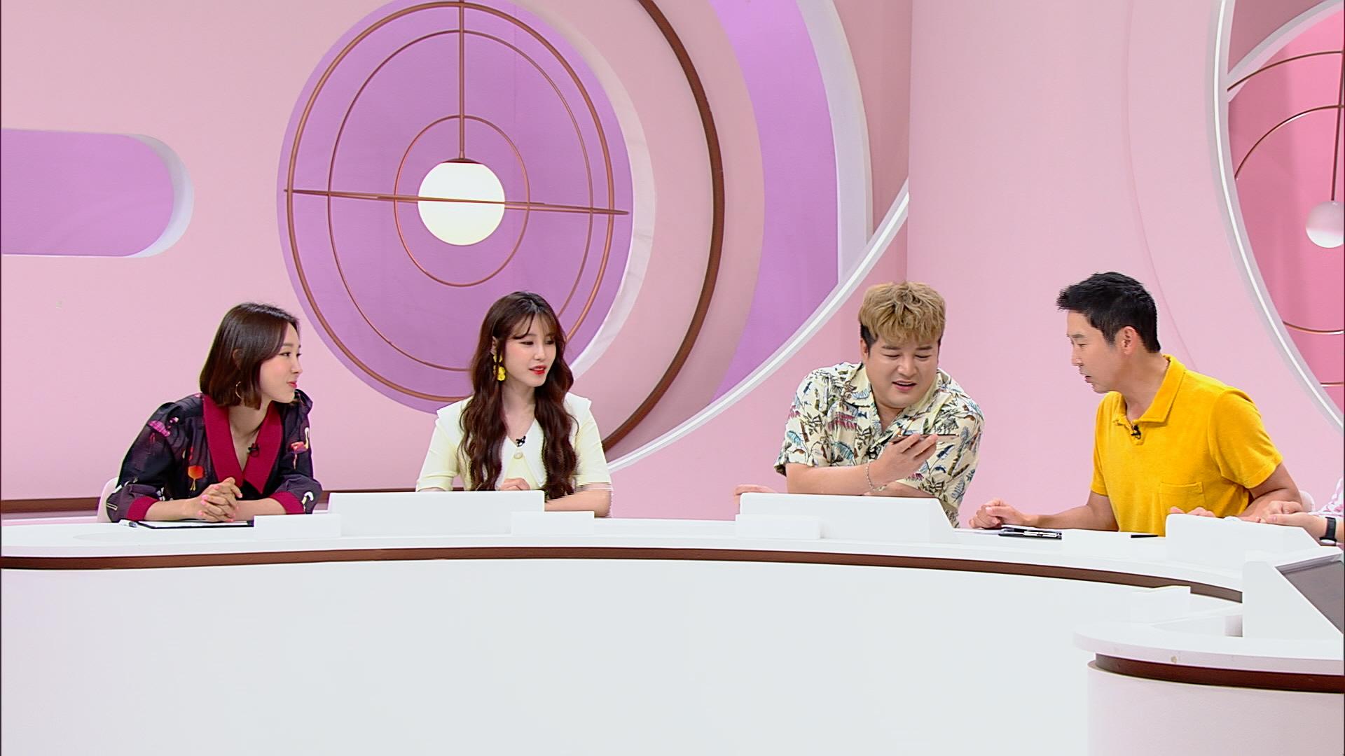 JTBC2《今天的运势》雪莉公开要看外貌和年龄来选男友