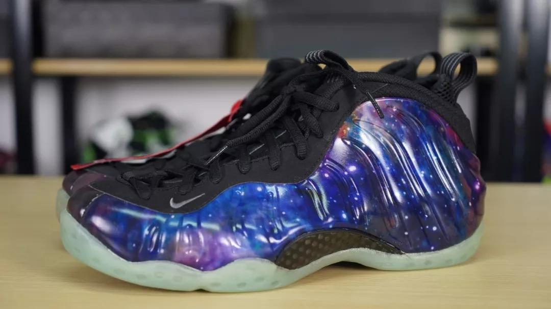 Nike Air Foamposite One Releasing with Tear Marks ...
