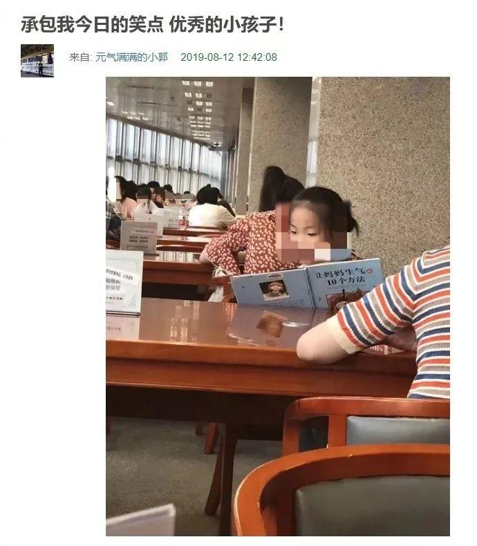 图书馆里的小女孩,正在认真读书……