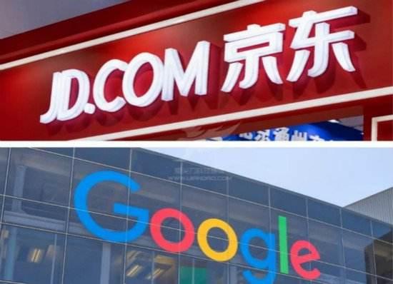 京东为谷歌电商招募中国卖家