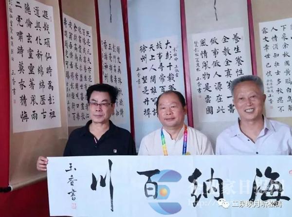 """彭玉香寿文化全国书法巡展""""亮相西安 行业新闻 丰雄广告第2张"""