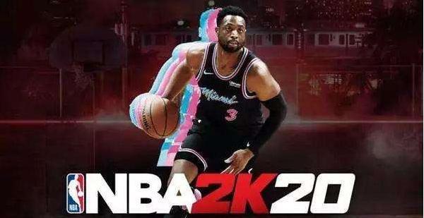 传奇永远受非议,NBA2k20最佳阵容遭吐槽,网友:韦德不如艾弗森