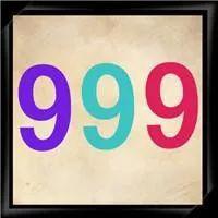 """【下班FUN大招·今日话题】提到""""999"""",你的第一反应是什么?"""