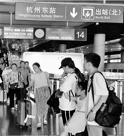 <b>杭州火车东站下高铁转地铁免安检预计十月就能尝鲜</b>