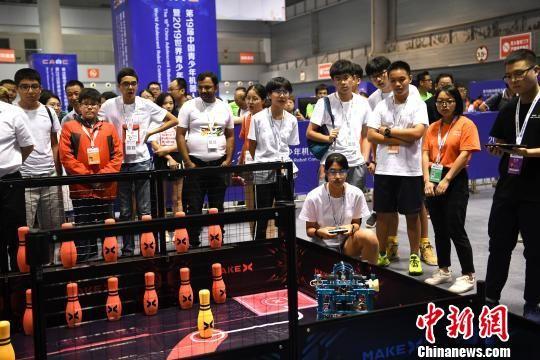 第19届中国青少年机器人竞赛在重庆开幕