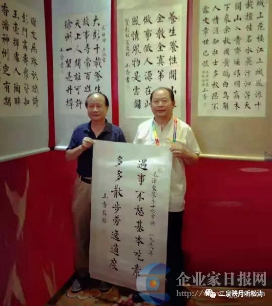 """彭玉香寿文化全国书法巡展""""亮相西安 行业新闻 丰雄广告第3张"""