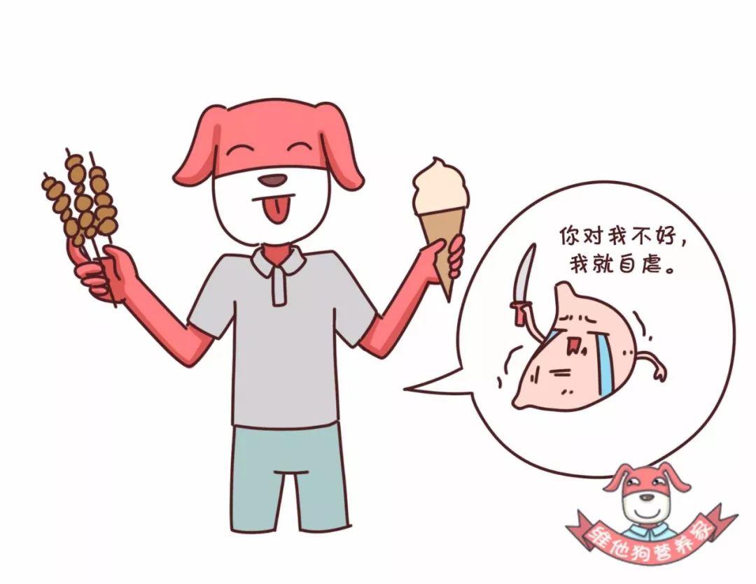 冰淇淋、冰可乐、冰西瓜……冰镇食品带来的健康危机绝对不容小觑!