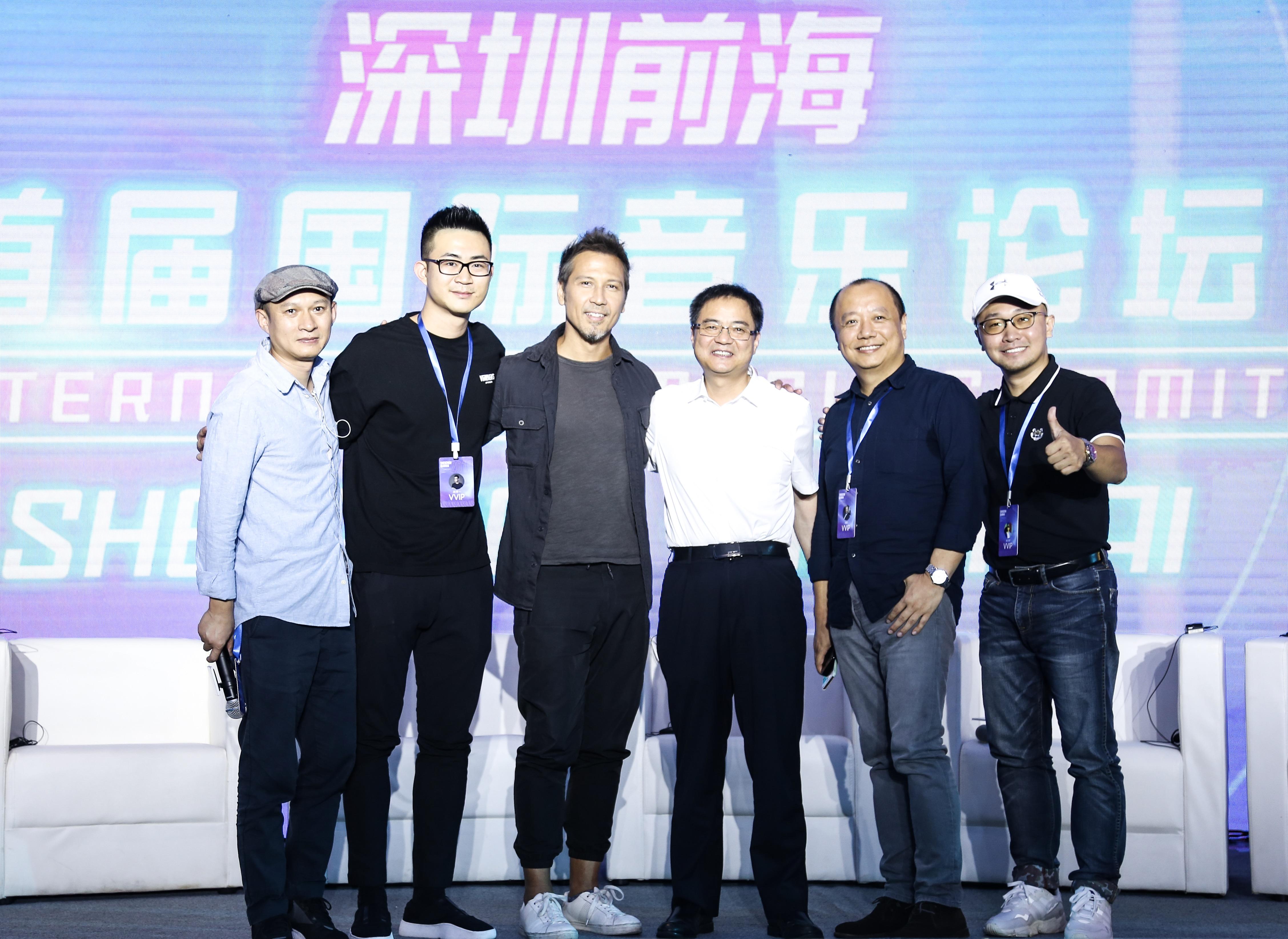 2019深圳前海首届国际音乐论坛成功举办插图(8)