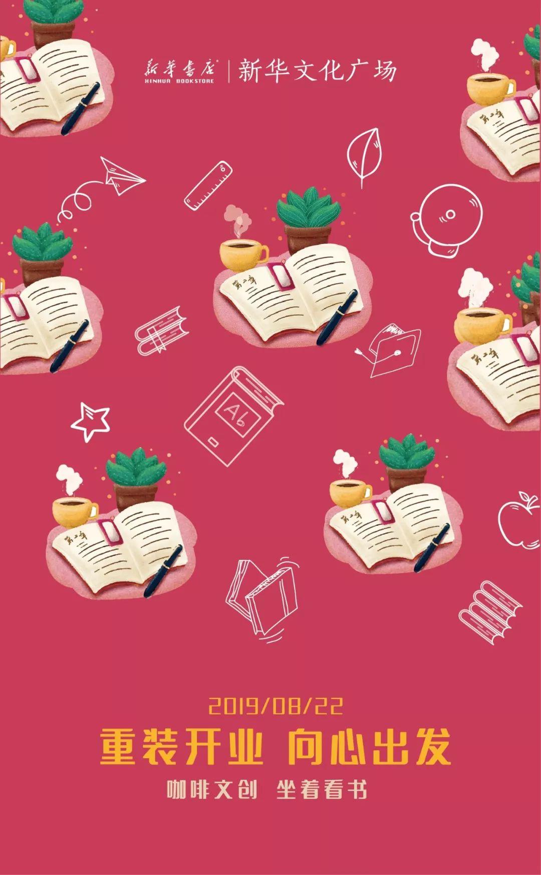 故事《亲爱的笨笨猪》全文内容、读书笔记_苹果教育网