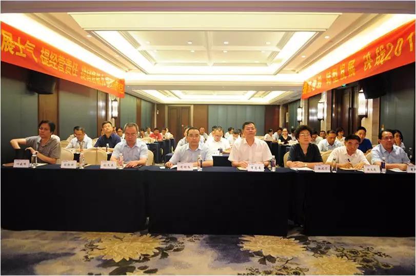 天安财险全辖机构认真贯彻落实总公司2019年年中会议精神(二)