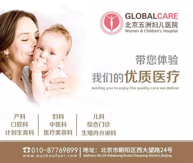 北京五洲妇儿医院正规吗?母乳喂养有哪些误区?