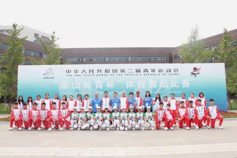 携手紫荆  共享青运 ——太原幼专学生与香港体育舞蹈代表团联谊