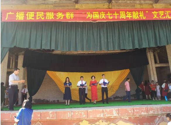山西忻州便民服务群国庆汇演嗨爆解原村